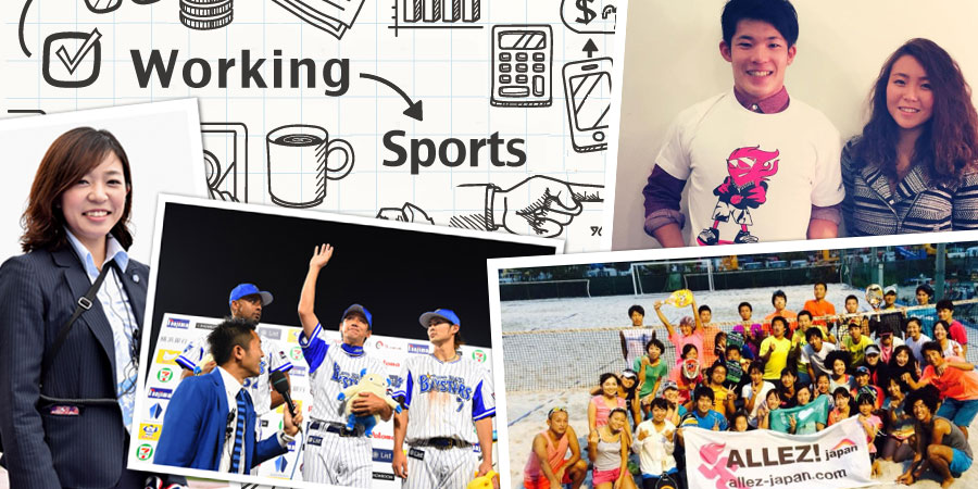 workingsports