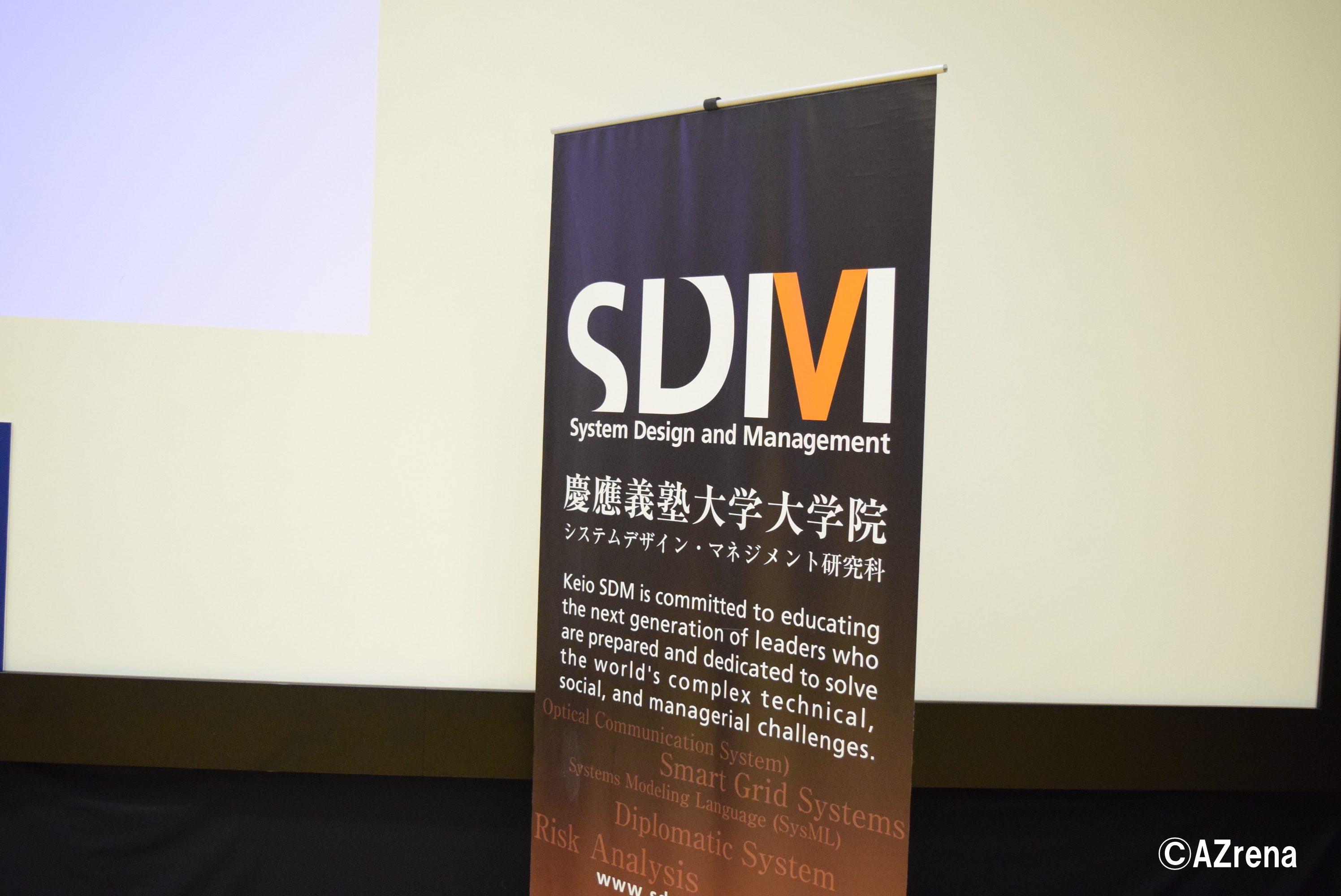 JYDデザインキャンプ
