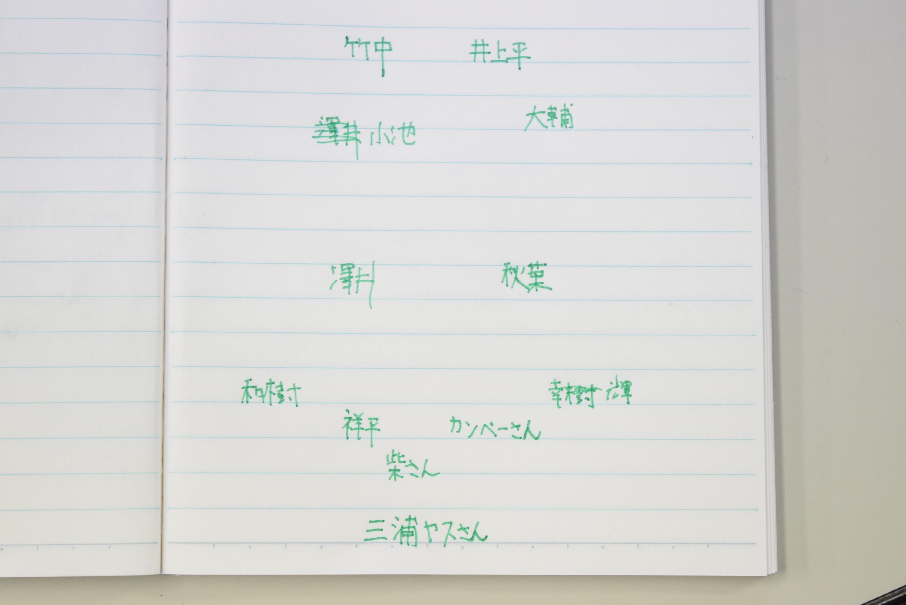 加納広明氏が選んだ東京ヴェルディの歴代ベストイレブン