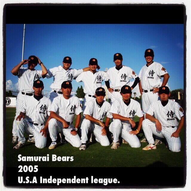 Samurai Bears