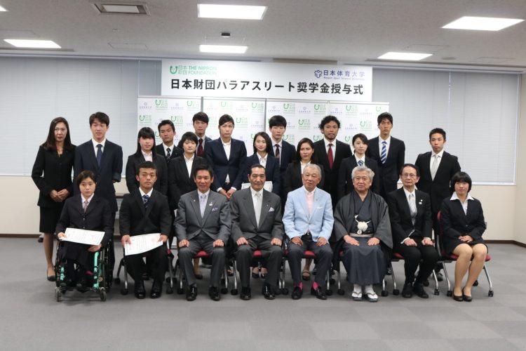 日本財団パラアスリート奨学金授与式