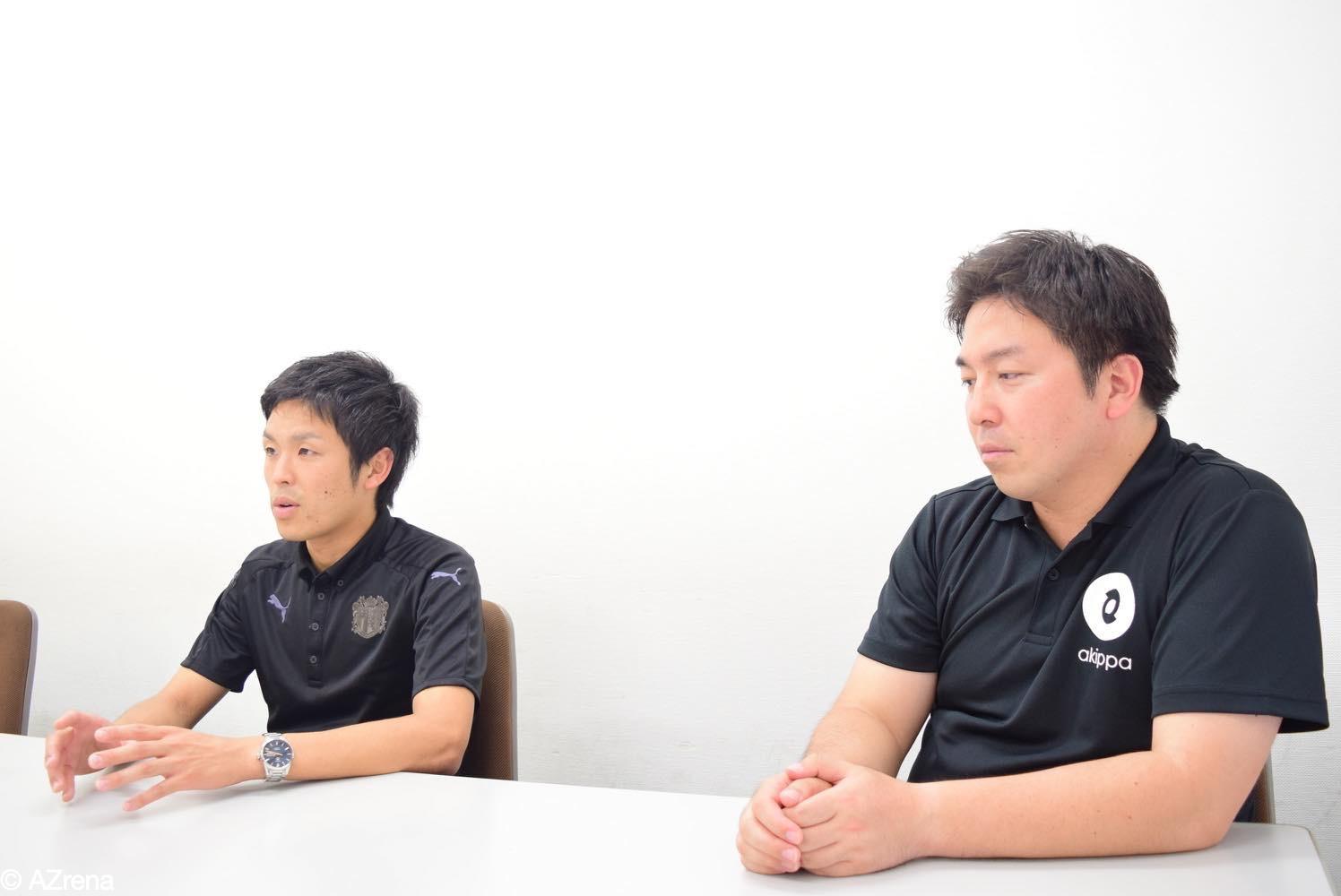 赤堀翔平氏、金谷元気氏