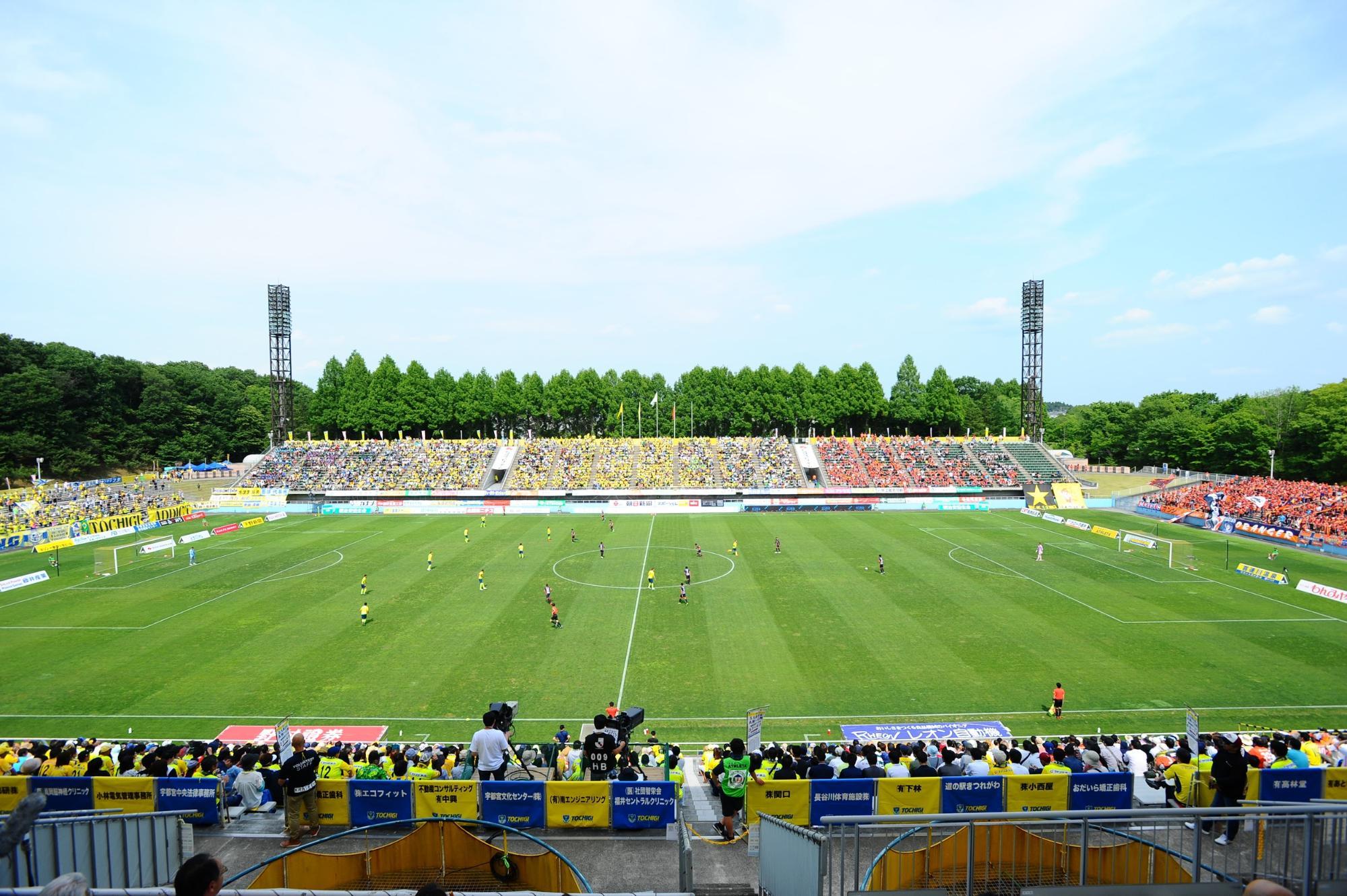栃木県グリーンスタジアム