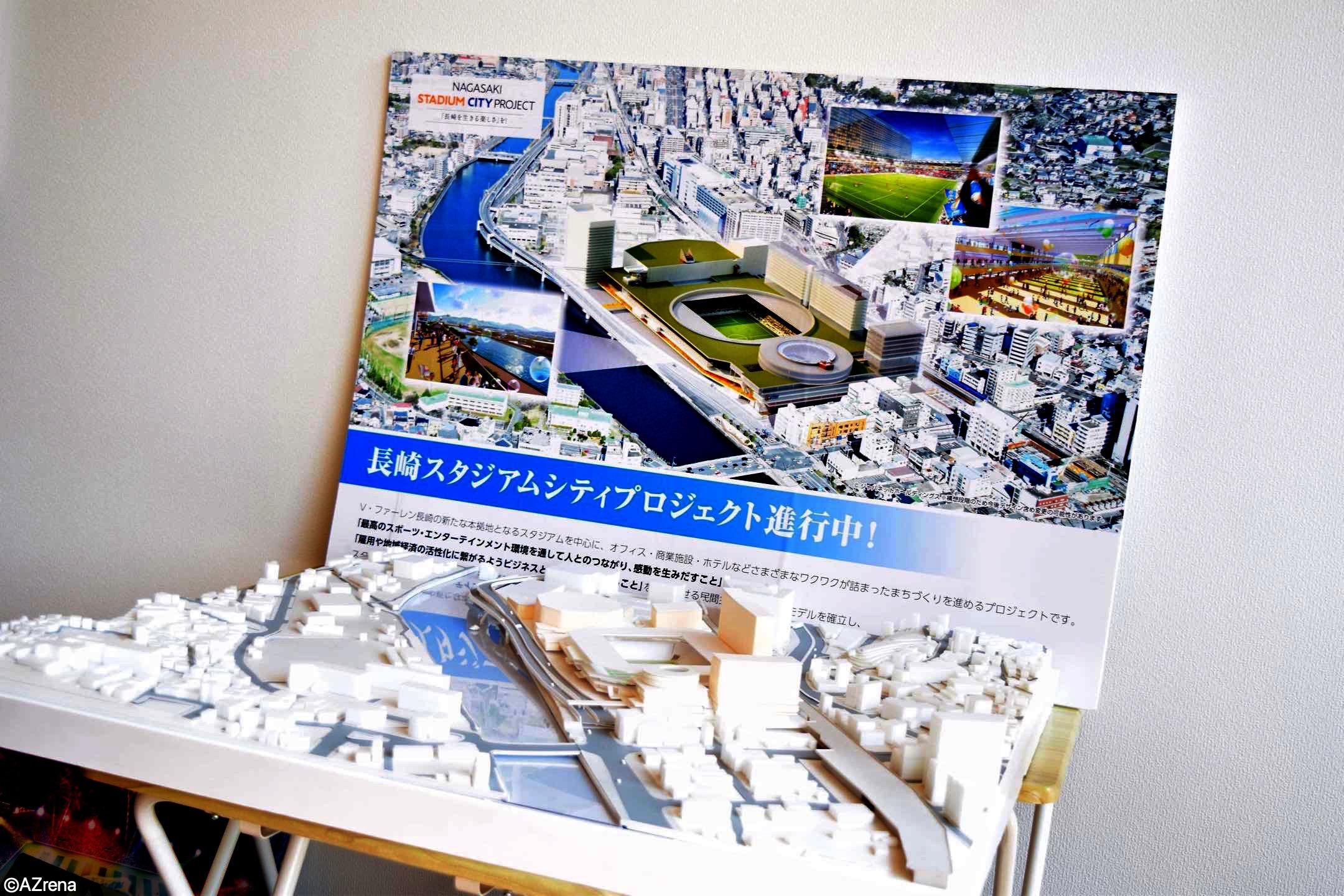 長崎スタジアムシティ
